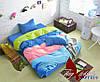 Color mix APT019