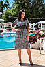 Женское нарядное летнее платье
