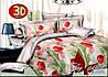 Комплект постельного белья R609