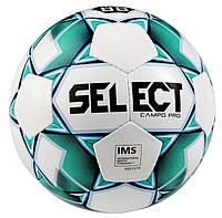 Мяч футбольный игровой SELECT Campo Pro IMS (Оригинал с гарантией)