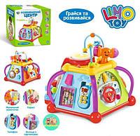 Ігровий набір Little Joy Box 806 Мультибокс
