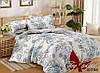 Евро maxi комплект постельного белья с компаньоном S-198