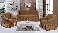 Чехол на диван и 2 кресла, коричневый, Турция