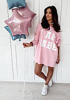 Модне літнє жіноче плаття з написом - накаткою, рожевий