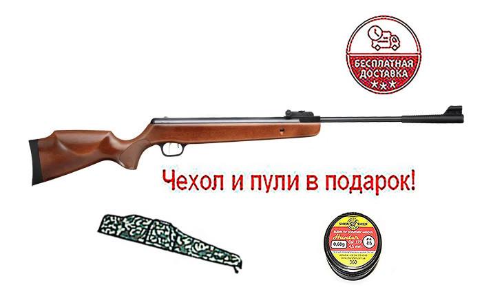 Пневматична гвинтівка SPA Artemis GR1250W NP + Чохол і кулі в подарунок