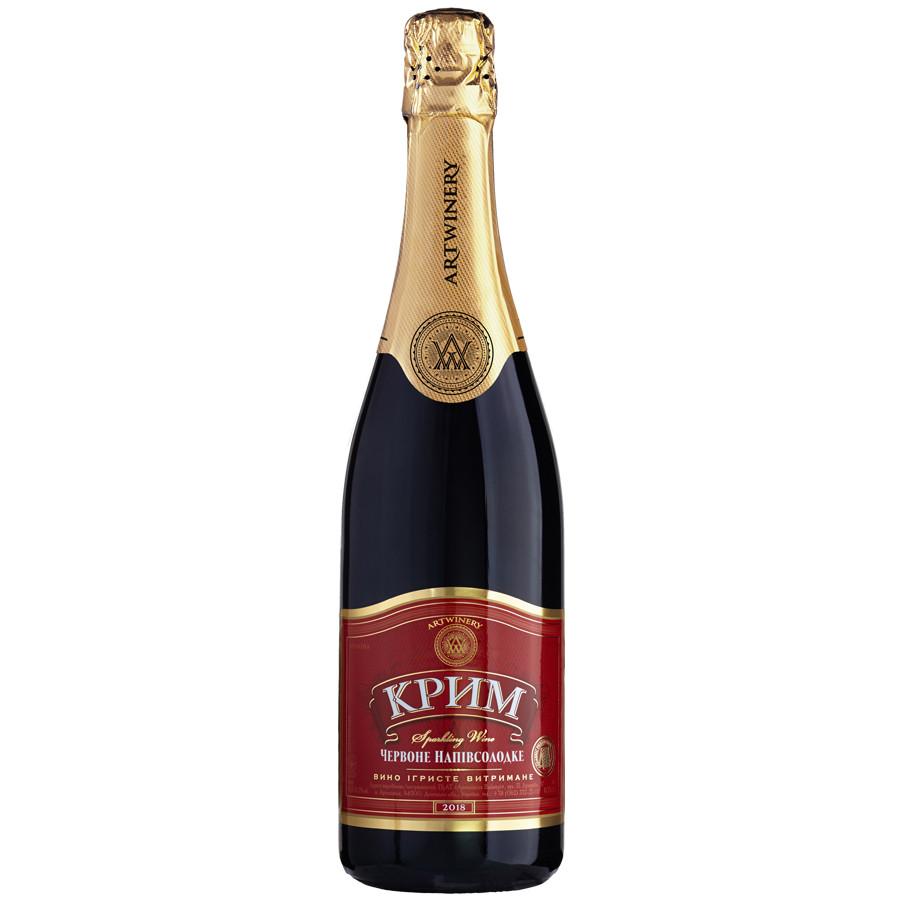 КРИМ червоне напівсолодке вино ігристе