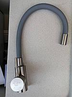 Смеситель для кухни Solone EZA4-F090GY из нержавеющей стали с гибким изливом и гайкой, серый