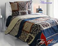 Комплект постельного белья Иветта