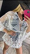 Пляжное платье с вышивкой -кружевом белое