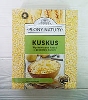 Пшеничная каша кускус Plony Natury Kuskus 300гр (Польша)