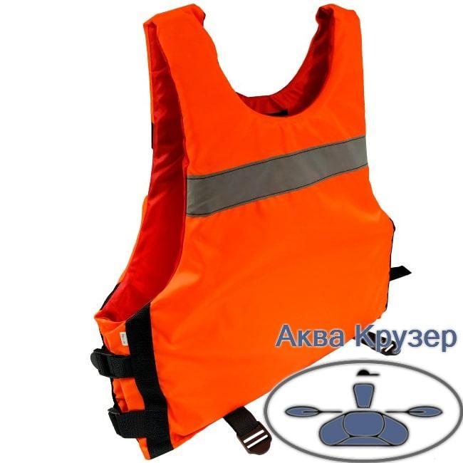 Страховочный жилет-майка 50-70 кг спасательный оранжевый универсальный для взрослых, сертифицированный