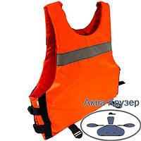 Страховочный жилет-майка 50-70 кг спасательный оранжевый универсальный для взрослых, сертифицированный, фото 1