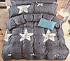 Подростковый полуторный комплект постельного белья Звёзды 2, ранфорс 100% хлопок, Украина