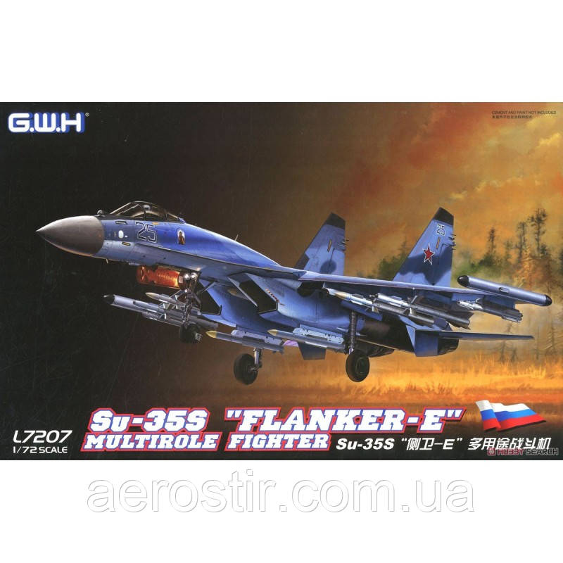 """Su-35S """"Flanker-E"""" 1/72 Great Wall Hobby L7207"""