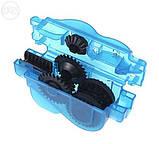 Машинка для очищення ланцюга (мийка ланцюга), фото 4