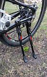 """Велосипедна підніжка універсальна телескопічна на заднє перо для 24-29"""",лапка,алюміній, фото 7"""