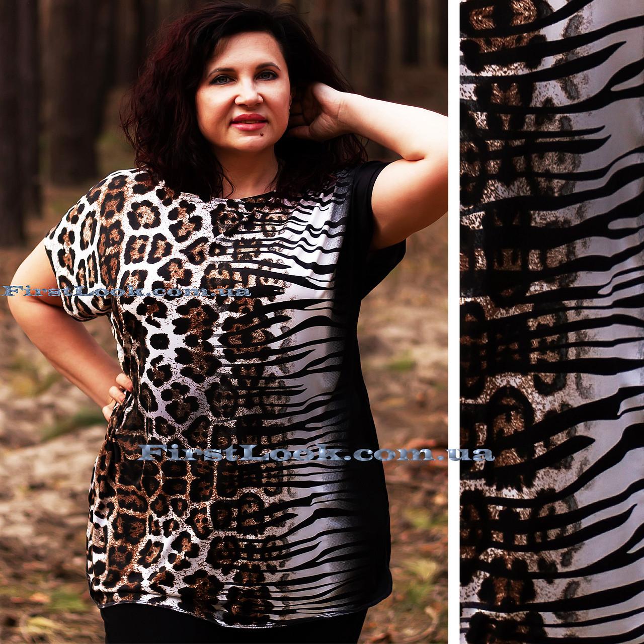 Женская туника большие размеры с 50 по 64 размер