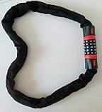 Велозамок-цепь противоугонный,трос кодовый,цепной замок в текстиле, фото 5