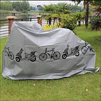 Чехол для велосипеда,скутера,мопеда,мотоцикла