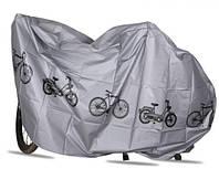 Чехол для велосипеда, скутера, мопеда, мотоцикла