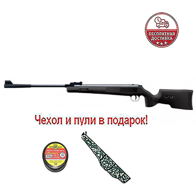 Пневматическая винтовка SPA Artemis SR 1250 S NP NEW + Чехол и пули в подарок