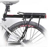 Велобагажник консольный универсальный 20-29 алюминий,Задний консольный велосипедный багажник, фото 3