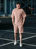 Комплект Оверсайз Бежевый abc, шорты и футболка бежевые