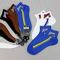 """Носки укороченные мужские , """"Корона"""", 41-47 размер. Укороченные носки для мужчин, хлопок"""