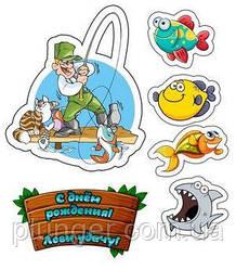 """Вафельна картинка для кондитерських виробів """"Рибалка"""", (лист А4) 9"""