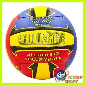 Волейбольный мяч BallonStar PU размер 5, 3 слоя сшит вручную желто-сине-крвасный