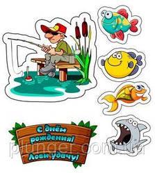"""Вафельна картинка для кондитерських виробів """"Рибалка"""", (лист А4) 10"""