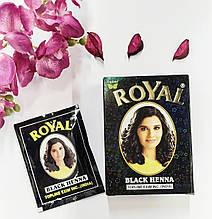 Хна индийская для волос Royal  Black Henna  черная  10 грамм