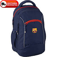 Рюкзак Kite Education BC20-813L Barcelona синий