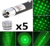 Лазерна зелена указка Green Laser Pointer 5 насадок