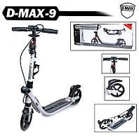 Двухколесный самокат для детей и взрослых модель Scale Sports. D-Max-9. Black с ручным тормозом.