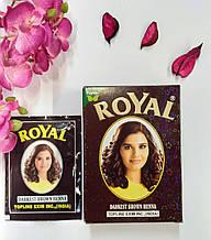 Хна индийская для волос  Royal Henna   Darkest Brown темно-коричневая 10 грамм