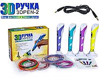 Ручка 3D для детей модель Penobon 2-го поколения набор и подставка-можно создать объемные рисунки.