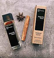 TESTER женский мини-парфюм Maison Francis Kurkdjian Amyris (Мейсон Франсис Куркджан Эмирис) 40мл реплика ОПТ