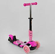 Самокат трехколесный 5в1 с родительской ручкой Best Scooter 35343 малиново-розовый, фото 5