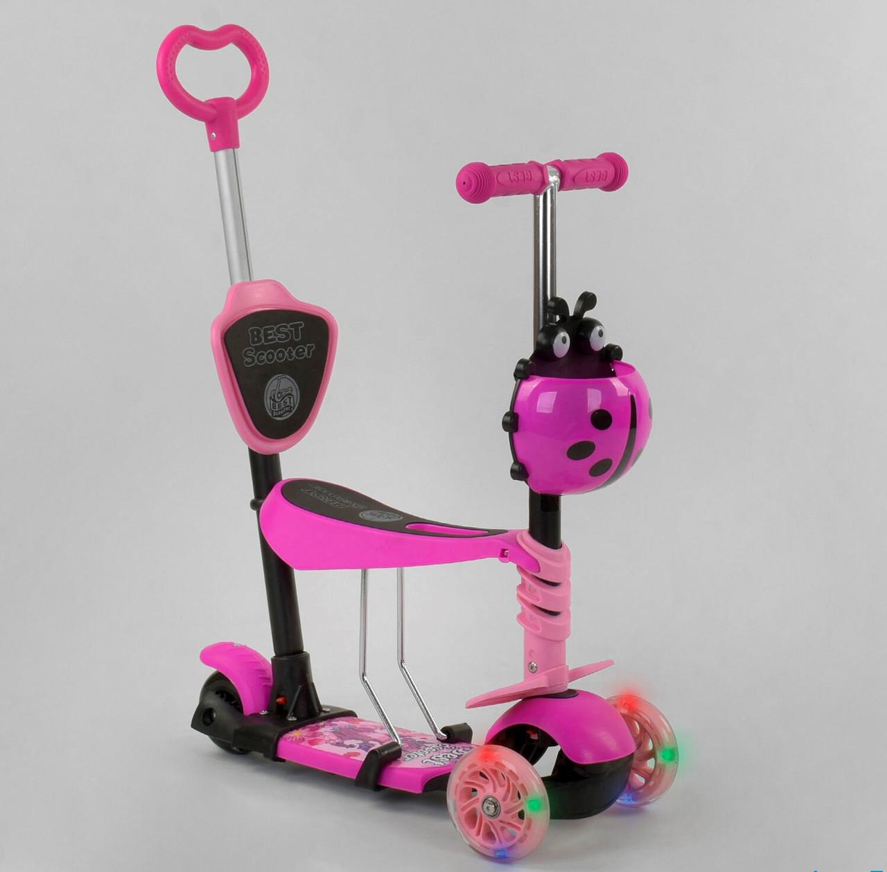 Самокат трехколесный 5в1 с родительской ручкой Best Scooter 35343 малиново-розовый