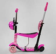 Самокат трехколесный 5в1 с родительской ручкой Best Scooter 35343 малиново-розовый, фото 2
