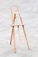 Мольберт стационарный деревянный художественный для рисования 157 х 59 х 40 см Energy Wood №40 дерево бук