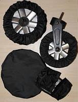Чехлы на колеса коляски (4)