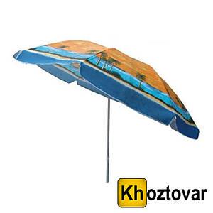 Пляжный складной зонт с наклонным механизмом усиленный | 2.5м