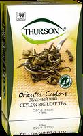 Рассыпной чай Thurson зеленый цейлонский крупнолистовой 250 грамм