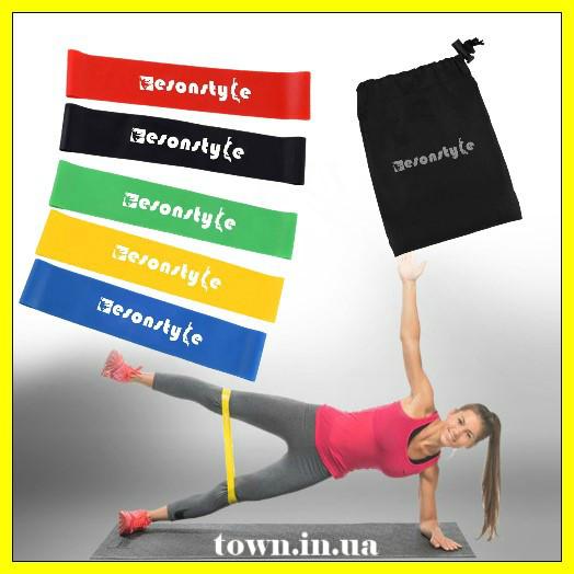 Еластичні фітнес гумки (для фітнесу,спорту) Esonstyle 5 штук.Еспандер-гумка,стрічки в мішечку