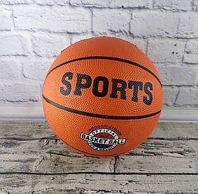 Баскетбольный мяч (оранжевый) №7 500 гр. С34468
