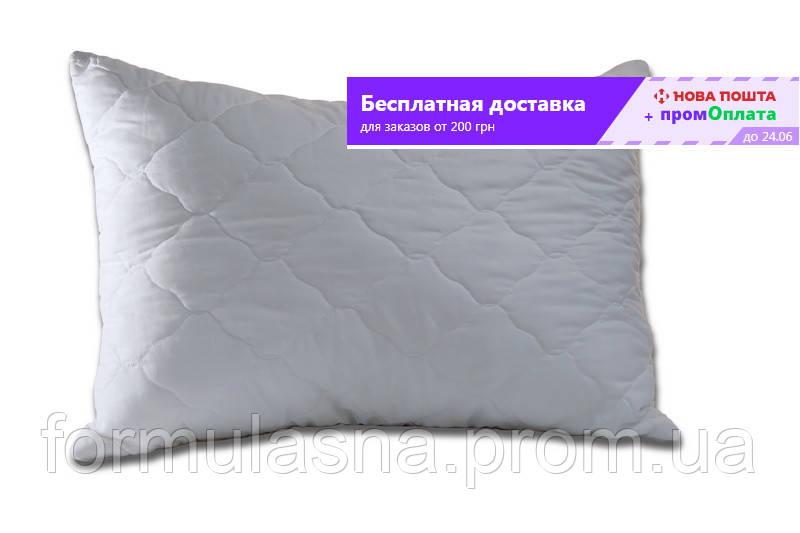 Подушка Готель Плюс 50х70 со съемным наперником