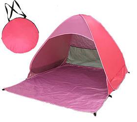 Самораскладная двухместная пляжная палатка (S) Feistel Pink + Чехол