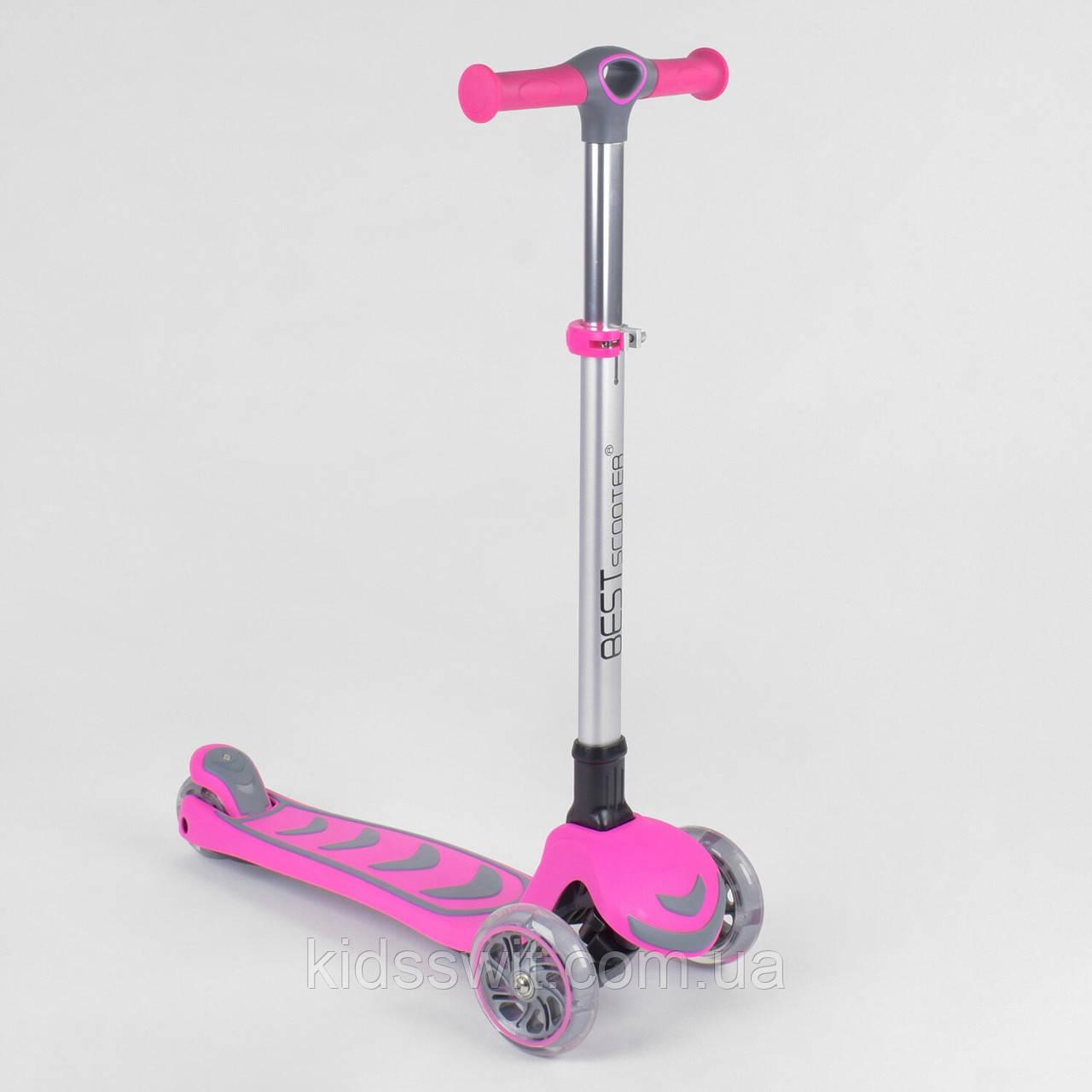 Самокат триколісний Best Scooter, рожевий, складаний кермо, 4 колеса PU зі світлом, d=12 см 57795
